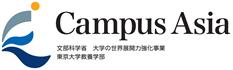 Campus Asia